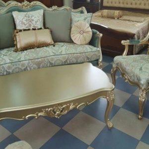 full baltazar11 945x6452 300x300 - Мебель со скидкой